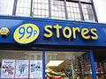 99p stores frontsign.jpg
