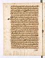 AGAD Itinerariusz legata papieskiego Henryka Gaetano spisany przez Giovanniego Paolo Mucante - 0086.JPG