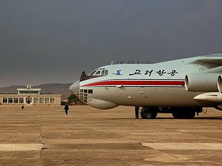 Sondok Airport airport