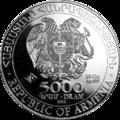 AM-Noah's Ark-2012-5000dram.PNG