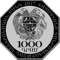 AM 1000 dram Ag 2017 Army 25 a.png