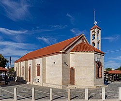 A church dedicated to Ayia Marina in Ayia Marina Chrysochous, Cyprus.jpg