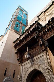 Zawiya of Sidi Ahmed al-Tijani Religious site in Fez, Morocco