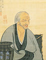 A portrait of Baisaoh by Ito Jakuchu 売茶翁 若冲筆.jpg