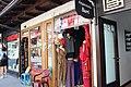 A textiles store in the old bazaar of Peja.jpg