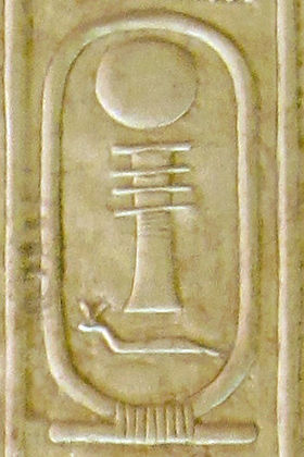 Cartouche name of Djedefre in the Abydos-List - name variant here written Ra-Djed-Ef Abydos KL 04-03 n22.jpg