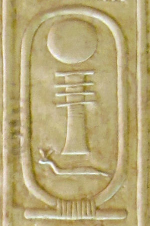 Djedefre - Cartouche name of Djedefre in the Abydos-List - name variant here written Ra-Djed-Ef