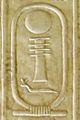 Abydos KL 04-03 n22.jpg