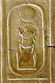 Abydos KL 12-02 n60.jpg