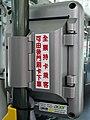 Acer BV5-100 of Taipei Bus 017-FQ 20180729 rear.jpg