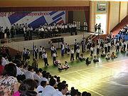 Liceo Salvadoreño (El Salvador).