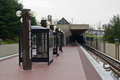 Addison Road-Seat Pleasant station (50948650976).png