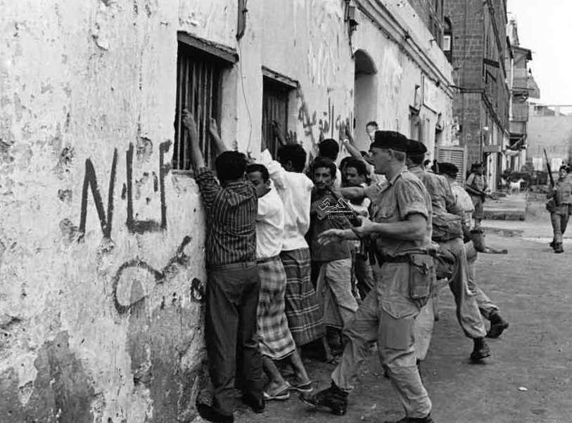 Aden7-1967