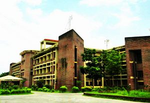 Hajee Mohammad Danesh Science & Technology University - Administrative Building,HSTU,Dinajpur.