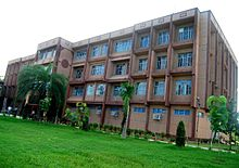Administrative building, Vira College of Engineering, Uttar Pradesh (2008).jpg