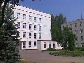 Advanced Education and Science Centre.jpg