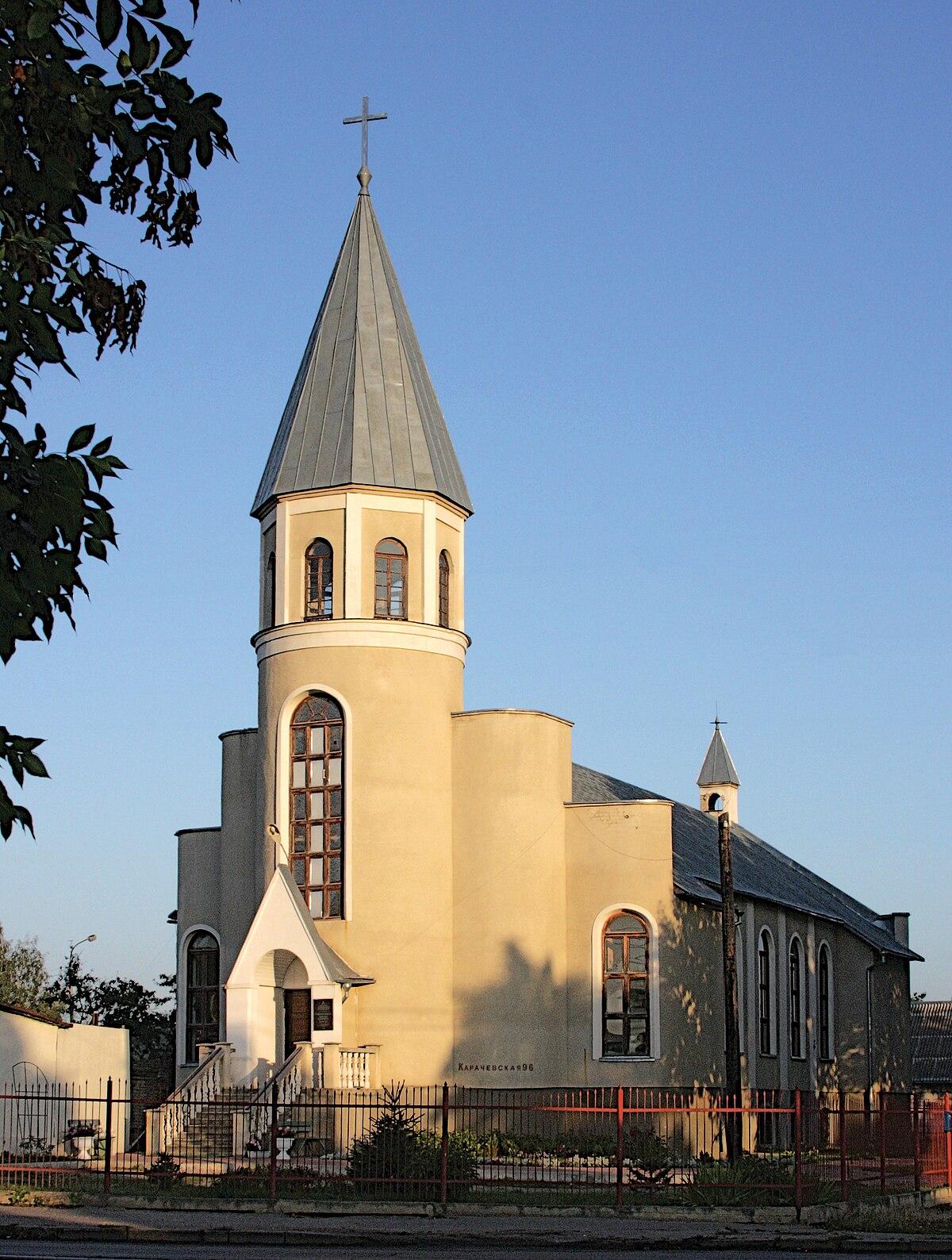 rencontres au sein de l'église qui est Carrie Underwood datation WDW
