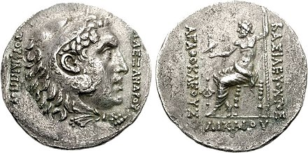 Commemorative coin by Agathocles of Bactria (190-180 BC) for Alexander the Great Agathokles commemorative coin for Alexander the Great.jpg