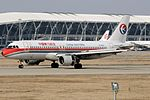 Airbus A320-214, China Eastern Airlines JP7578875.jpg