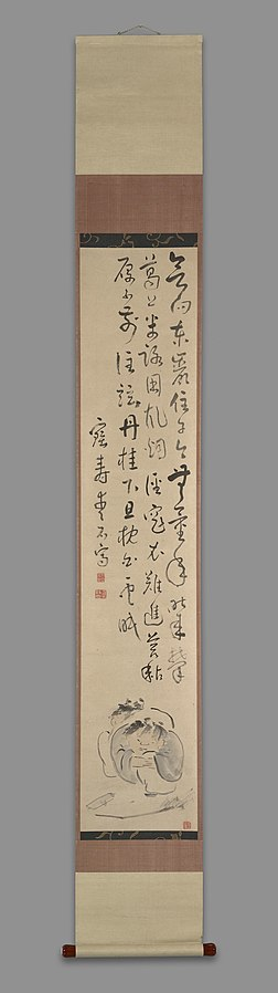 Kanzan and Jittoku with a Poem