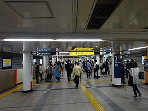 Akasaka-mitsuke Station - Platforms 1 and 2 in June 2016