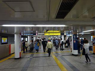 Akasaka-mitsuke Station Metro station in Tokyo, Japan
