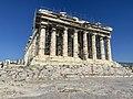 Akropola, Pantenón 2021.jpg