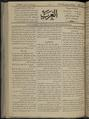 Al-Arab, Volume 1, Number 72, October 24, 1917 WDL12307.pdf