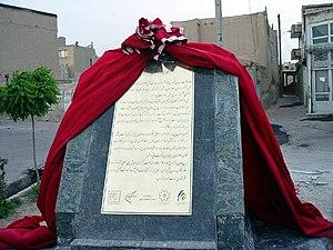 Qutb al-Din al-Shirazi - Shirazi's Tomb in Tabriz, Charandab