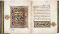 Al-jami al-sahih 14th century Marinid Morocco manuscript.png