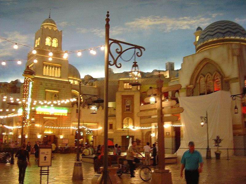 Miracle Resort Hotel Antalya Turkey