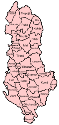 Albania districts named.png