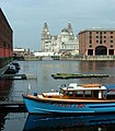 Albert Dock - geograph.org.uk - 86730.jpg