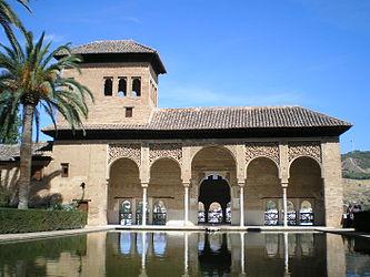 Alhambra-El Partal-1.jpg