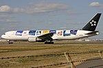 AllNipponAirways B767-300 fukuoka 20041228114240.jpg