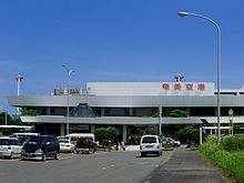 Amami Airport (cropped).jpg
