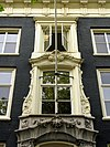 amsterdam, keizersgracht 124 - wlm 2011 - andrevanb