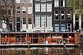 Amsterdam - Boathouse - 0627.jpg