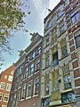 Amsterdam - Oude Waal Boon deuren.jpg