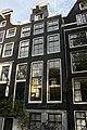 Amsterdam - Prinsegracht 507.JPG