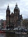 Amsterdam - Sint Nicolaaskerk (closeup).jpg