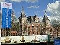 Amsterdam 11.04.2012 - panoramio (4).jpg