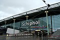 Amsterdam Airport Schiphol Front.jpg