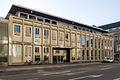 Amtsgericht Karlsruhe 2012.jpg
