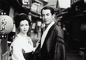 An Inlet of Muddy Water - Chikage Awashima and So Yamamura in the film An Inlet of Muddy Water (1953)