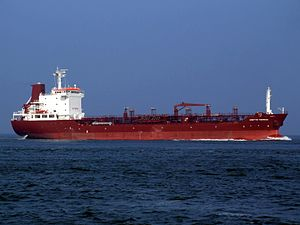 Anette Theresa IMO 9321639 approaching Port of Rotterdam, Holland.jpg