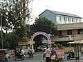 Angamaly Police station.JPG