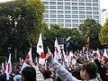 Anti-Chinese government rally on 6 November 2010 at Hibiya 03.jpg