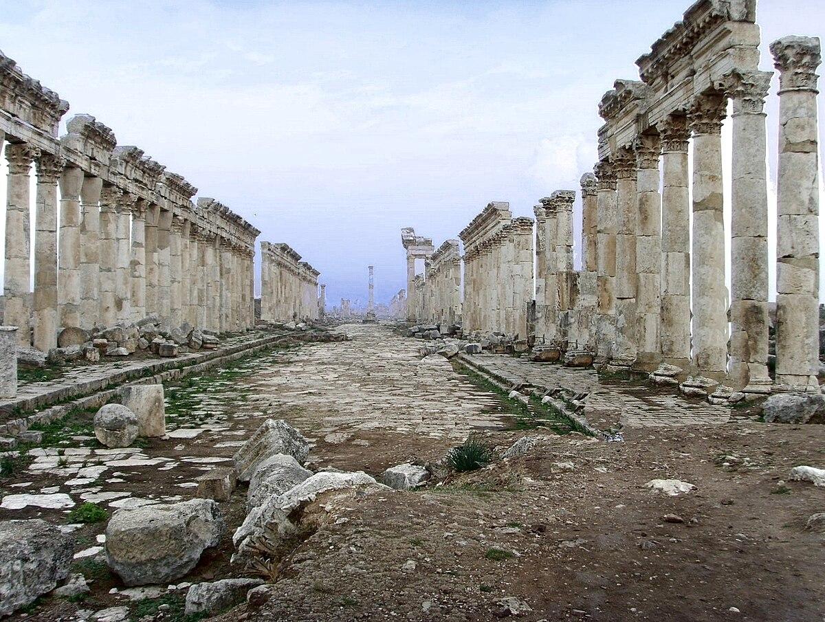 Χαιρετισμοι της θεοτοκου Wikipedia: Apameia Am Orontes