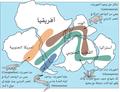 Arabic-Snider-Pellegrini Wegener fossil map.png